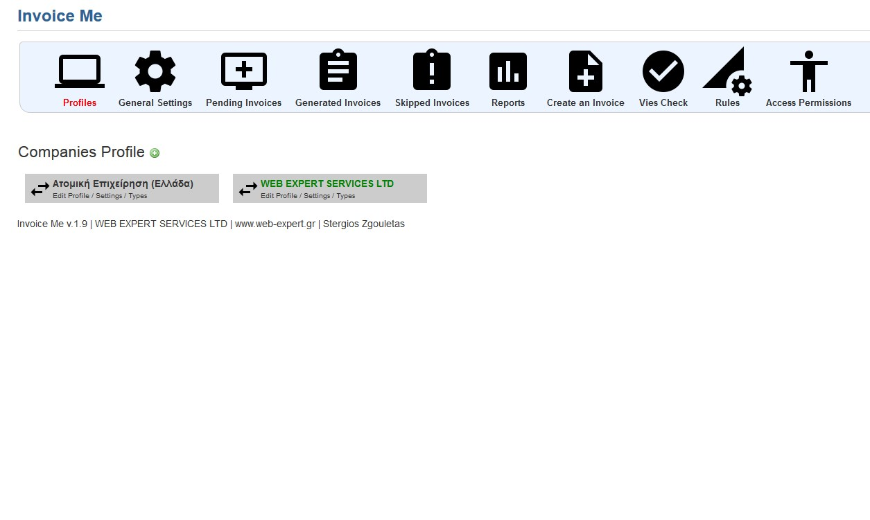 invoice me Τιμολόγηση professional services web expert