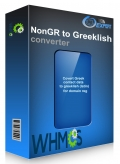 WHMCS - Non Gr to Greeklish Converter