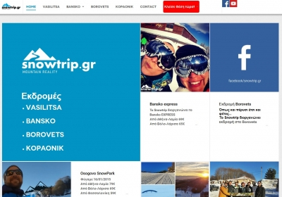 SnowTrip.gr